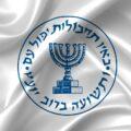 Flaga Mossadu - izraelskiego wywiadu